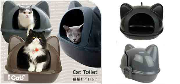 Id es cadeaux chat les maisons toilettes liti res for Maison chat design