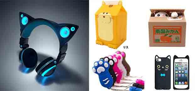 idees cadeaux chat geek